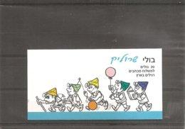 Israel ( Carnet 1382a XXX -MNh) - Carnets