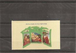Israel ( Carnet 1374 XXX -MNh) - Carnets