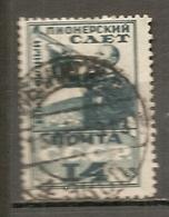 RUSSIE -PA   Yv N° 14 ND   (o)   5k S 3r  Avion  Surchargé  Cote 2  Euro  BE - 1923-1991 USSR