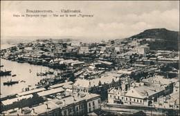 Wladiwostok Владивосток Тигровую Tigrovaya Hafen Russland Россия1 Russia  1913 - Russie