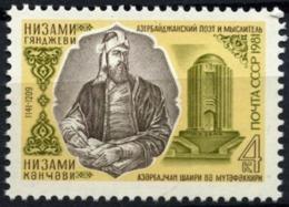 USSR Russia 1981 Nizami Gyandzhevi 840th Birth Anniversary Azerbaijanian Poet Portrait Art People Stamp MNH Michel 5079 - Celebrations