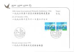 "Sammelblatt 85  ""10th Asian International Philatelic Exhibition, Taipei""       1996 - Switzerland"