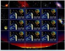 Russia 2009: Europa -  Astronomy,  MNH** - Europa-CEPT