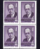 USSR Russia 1981 Block 90th Birth Anniv Sergei Prokofiev Music Musician Composer ART Piano Stamps MNH Michel 5062 - Music
