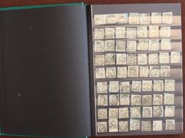 Album 1350 Timbres 37, 40 à 44 Et 45 à 50 Wurtemberg Oblitérés Et Fragments Nuances Oblitérations Variétés Non Trié !!! - Gebraucht