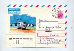 Lettre Entiere 50 Batiment Cachet Illustré Avion - 1923-1991 UdSSR