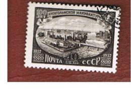 URSS - YV 2117  - 1957   KRENGHOLM TEXTILE FACTORY  - USED° - 1923-1991 URSS
