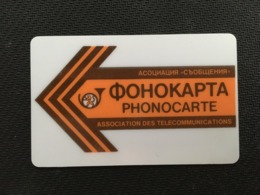 BULGARIA, BTC, SERVICE CARD, MINT. YEAR 1989  RARE - Bulgarie