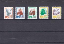 Corée Du Nord YV 2153/7 MNH 1990 Animaux De Ferme - Ferme