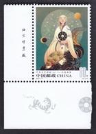 China 2019-17(6-2)T Chinese Ancient Mythology (2) -- FUXI ..., Trigrams, Tortoise, Pine, Sun, Lunar Eclipse, Etc., Mint - Schildpadden