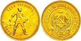 10 Rubel, Gold, 1923, Fb. 181, Kl. Kr., Vz.  Vz - Russland