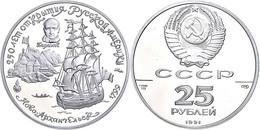 25 Rubel, Palladium, 1991, Nowo Archangels, Parchimowicz 254, Mit Zertifikat In Schatulle, PP.  PP - Russland