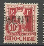 INDOCHINE TAXE N° 8 OBL TB - Timbres-taxe