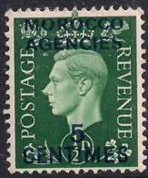Morocco Agencies 1937  KGV1  5 Centimes Ovpt On Green 1/2d MM SG 230 ( M231 ) - Oficinas En  Marruecos / Tanger : (...-1958