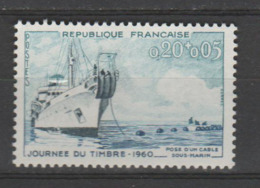 """FRANCE N°1245 """"JOURNÉE DU TIMBRE  """" - Nuevos"""
