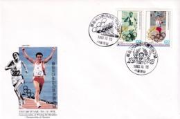 Korea 1992 Cover: Olympic Games Barcelona; Berlin 1936; Korean Maraton Race Winners; Athletics - Sommer 1936: Berlin