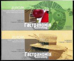 Biélorussie Carnets - Europa CEPT 2005 - Yvert Nr. C528 Et C529  - Michel Nr. MH 9 Et MH 10  ** - 2005