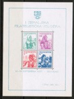 YUGOSLAVIA   Scott # B 57A** VF MINT NH Souvenir Sheet (SS-476) - Blocs-feuillets