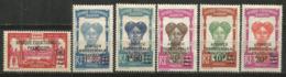 GABON YVERT NUM. 110/115 * SERIE COMPLETA CON FIJASELLOS  --1 SELLO SIN GOMA-- - Gabon (1886-1936)