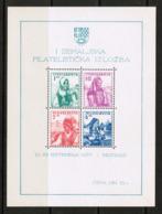 YUGOSLAVIA   Scott # B 57A** VF MINT NH Souvenir Sheet (SS-477) - Blocs-feuillets