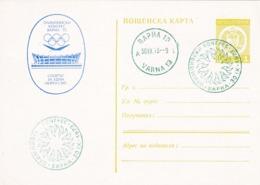 Bulgaria 1973 Postal Stationery Cardcard: Olympic Congress IOC; Varna - Olympic Games