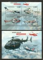 Burundi 2012 Kleinbogen Mi 2953-2956 + Block 315 MNH AIR AMBULANCES - AIRPLANES & HELICOPTERS - Hubschrauber