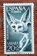 SAHARA ESPAGNOL, Canidés, Canidé, Fennec, Hyene . Yvert N° 164 . MNH, ** - Francobolli