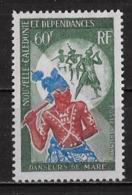 NOUVELLE-CALEDONIE - DANSEURS DE MARE - PA 101 - NEUF* - Poste Aérienne