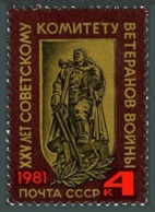 USSR Russia 1981 25th Anniv Soviet War Veterans Committee Monument Soldier Treptow Park Berlin Stamp Military Mi 5111 - Celebrations