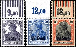 """15 Bis 40 Bani, Aufdruck """"M.V.i.R."""" Fehlend, Alle Postfrisch Vom Oberrand, 2 Fotobefund Hey BPP (für Ehemaligen Paarsatz - Roemenië"""