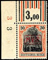 40 B Auf 30 Pfg., Walzendruck Aus Der Linken Oberen Bogenecke Mit Seltener Kombination 1'4'1/2'3'2 Postfrisch Zwischen O - Roemenië