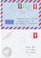 LOT 2 LETTRES BPM 655 GUERRE EX YOUGOSLAVIE - 1994 BRIAT - BATAILLON FRANCAIS N°2 - Postmark Collection (Covers)
