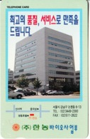 SOUTH KOREA - Building(W2000), 07/96, Used - Corée Du Sud