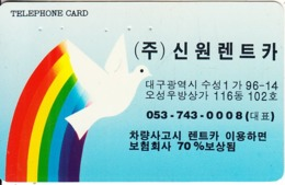 SOUTH KOREA - Rainbow, Dove(tel:053 743 0008)(W2000), 05/96, Used - Corée Du Sud
