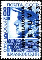 2 K. - 80 K. Freimarken, Kompletter Satz Mit 9 Werten, Postfrisch, Gepr. Krischke BPP, Mi. 220.-, Katalog: 1/9 ** - Deutschland