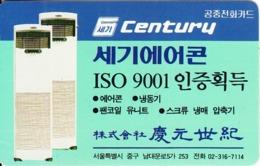 SOUTH KOREA - Century(W3000), CN : MC95020677, 02/95, Used - Corée Du Sud