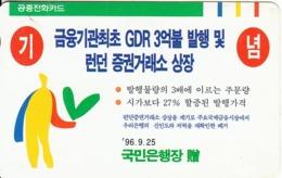 SOUTH KOREA - GDR(W3000), 10/96, Used - Corée Du Sud