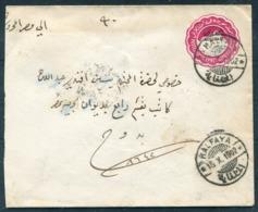 1902 Egypt Stationery Cover Halfaya, Sacred Talisman, Wadi Halfa Camp, Amb. Beni Souef Caire - Égypte