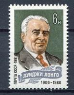 USSR Russia 1981 Italian Communist Politician Luigi Longo Italy Famous People ART Portrait Stamp MNH Michel 5080 - Art