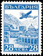 """1932, 18 L. Bis 28 L. """"Internationale Luftpostausstellung Straßbourg"""", Flugpost-Ausgabe, Tadellos Postfrisch, Mi. 250.-, - Bulgarije"""