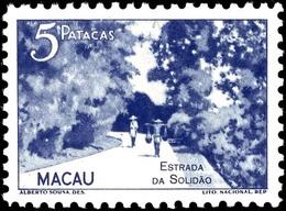 1948, 5 P. Einheimische Bilder Postfrischer Höchstwert,  Mi. 420.-, Katalog: 357 ** - Macau