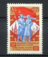 USSR Russia 1981 250th Anniversary Unification Kazakhstan Joining Russian State Flag History Stamp MNH Michel 5118 - Celebrations
