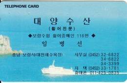 SOUTH KOREA - Ship(tel:0452 32-6822)(W3000), 06/95, Used - Corée Du Sud