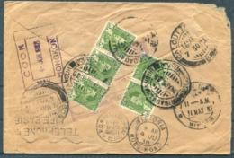 1938 Iraqi State Railways Cover - Thomas Cook Offices, Bombay/Calcutta Redirected Via Thomas Cook Hong Kong - NJ USA - Iraq