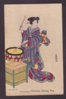 CPA Formose Formosa Asie Non Circulé PublicitéTea Toyokuni Japon - Formosa