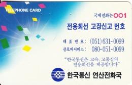SOUTH KOREA - Text(tel:051 631-0099)(W3000), 11/95, Used - Corée Du Sud