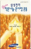 SOUTH KOREA - Samsung(W3000), 04/95, Used - Corée Du Sud