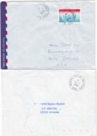 LOT 2 LETTRES BPM 656 GUERRE EX YOUGOSLAVIE - 1994 FRANCHISE - FFA - Marcophilie (Lettres)