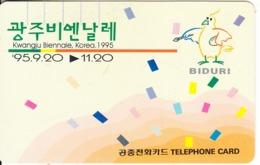 SOUTH KOREA - Biduri, Kwangju Biennale 1995(W3000), 09/95, Used - Corée Du Sud