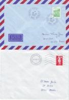 LOT 2 LETTRES BPM 660 GUERRE EX YOUGOSLAVIE - 1995 ET 1996 BRIAT- FFA - Postmark Collection (Covers)